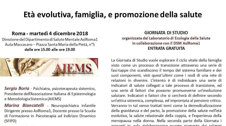 Età, evolutiva, famiglia, e promozione della salute – Giornata di studio e confronto organizzata dal Laboratorio di Ecologia della Salute – Roma, 4/12/2018